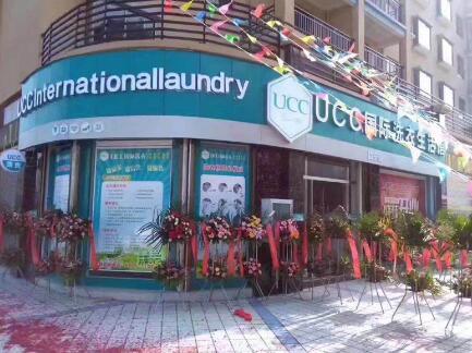 UCC国际洗衣收益怎么样