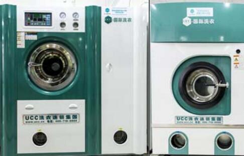 UCC国际洗衣总公司在哪里