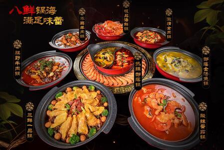热辣部落汤烤锅王的菜品有哪些系列