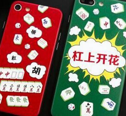玩美创意手机壳怎么加盟