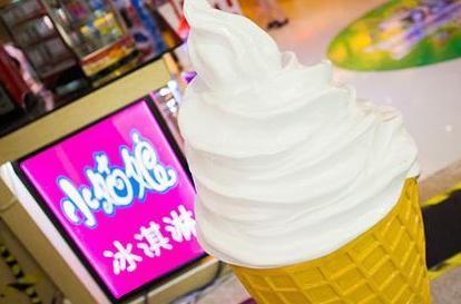 小姑娘冰淇淋 夏季经营的***