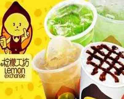 柠檬工坊港式奶茶饮品加盟门槛高吗