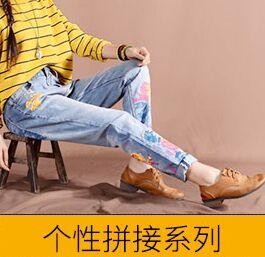 广州牛仔裤尾货批发