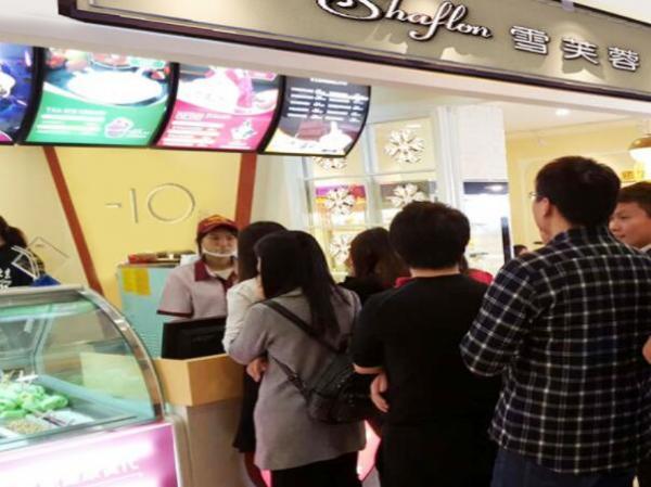 广州冰淇淋加盟店排行榜