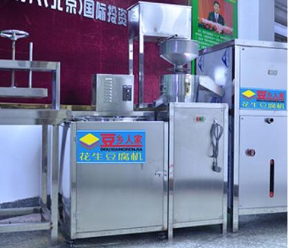 豆乡人家豆腐机设备怎么样