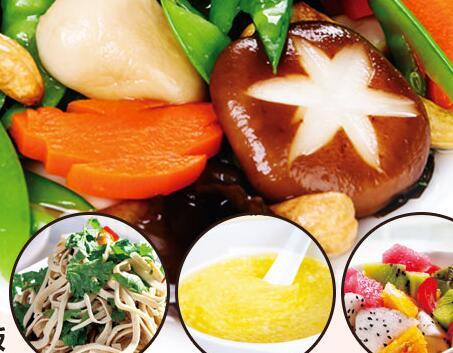可素蔬食自助餐厅好吃吗