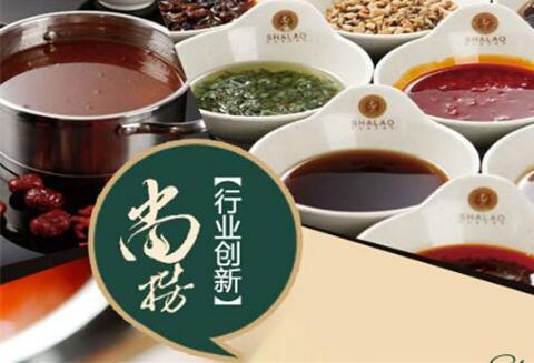 尚捞小火锅味道受欢迎吗
