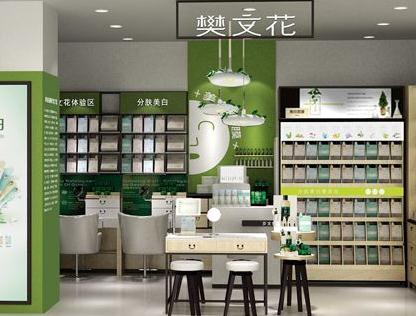 化妆店加盟知名品牌