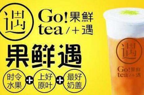 创业选择果鲜遇茶饮有前景吗
