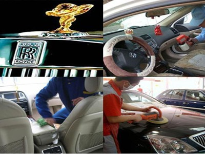 洗车人家汽车美容