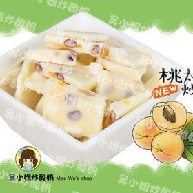 吴小姐炒酸奶在重庆可以加盟吗