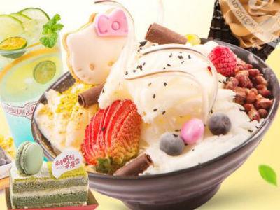 浪漫雪冰淇淋有着什么样的经营理念