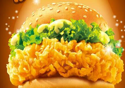 麦乐基快餐