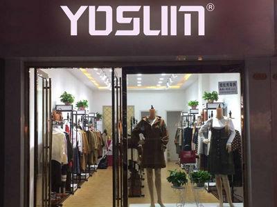 YOSUM女装2018加盟费多少?加盟条件有哪些