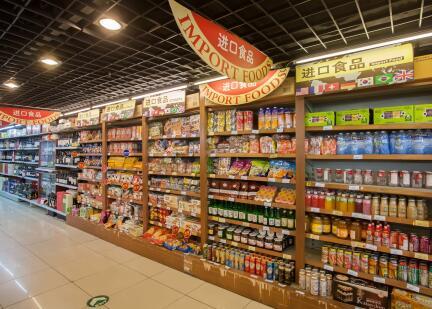 万福客进口商品超市加盟要多少钱 投资小创业没压力