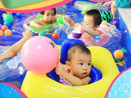 开心岛儿童水育乐园总部在哪里