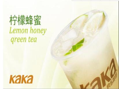 快乐KaKa奶茶