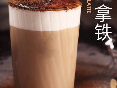 黑糖鹿角巷奶茶