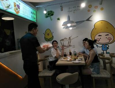 京百味台湾小吃