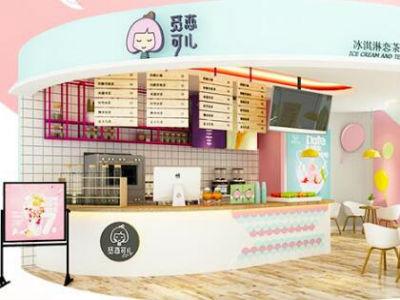 在二三线城市开觅恋可儿冰淇淋可行吗