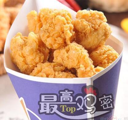 *高鸡密台湾美食