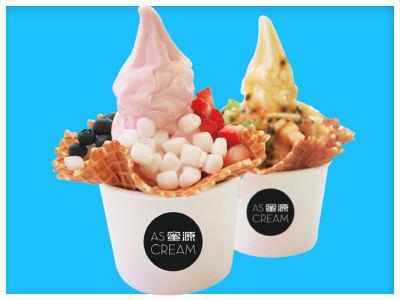 蜜源冰淇淋