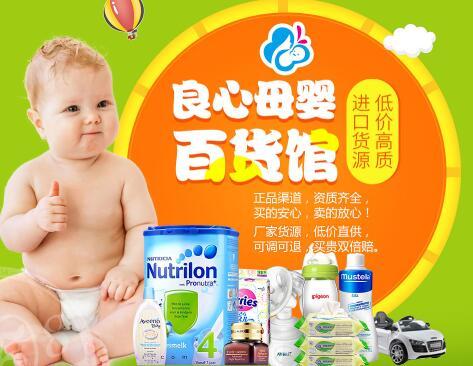 加盟哈尼宝贝母婴生活馆有市场吗