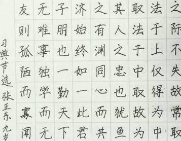 加盟培训班练字有前景赵汝飞练字前途好咖啡馆海报设计图图片