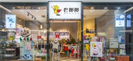 广州青年投资做什么好