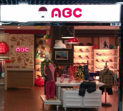 abc童装值得加盟吗?加盟流程包括哪些环节?
