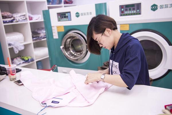 UCC**洗衣加盟店