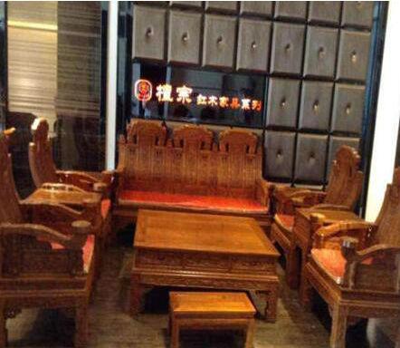 檀宗红木家具