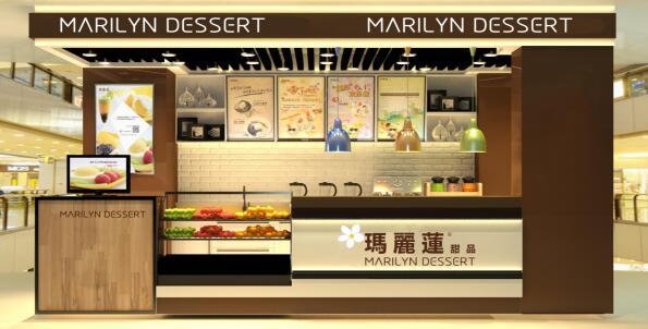 玛丽莲甜品加盟