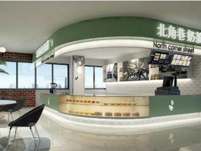 开一家北角巷奶茶加盟店要多少钱