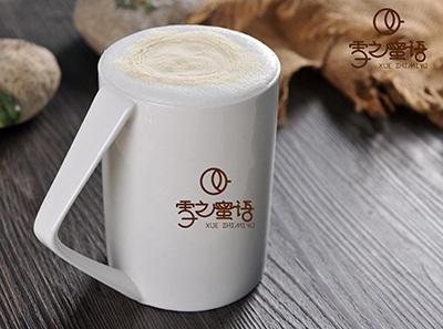 雪之蜜语果茶饮多少钱一杯