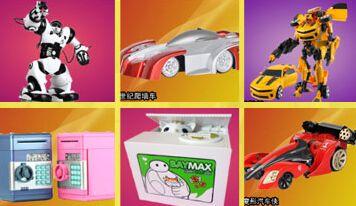 儿童益智玩具体验店开在哪好