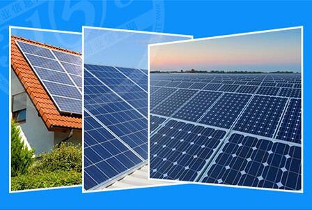 光伏亿站太阳能发电加盟市场好不好
