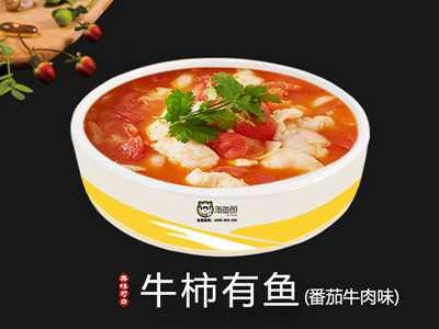 淘鱼郎啵啵鱼