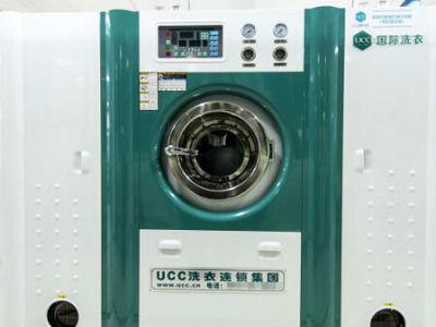 UCC国际洗衣加盟流程及条件是什么