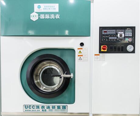2018加盟一家UCC**洗衣店要准备多少资金