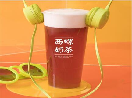2018加盟西螺奶茶需要多少启动资金