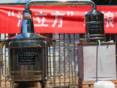 2018合作酒立方酿造设备需要什么条件