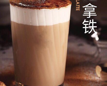 黑糖鹿角巷奶茶加盟费是多少