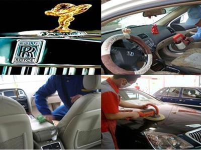 哪个汽车美容品牌比较好