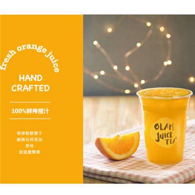 OLAM橙檬果汇果茶饮