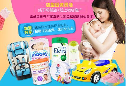 熊猫baby母婴工厂店前景好不好