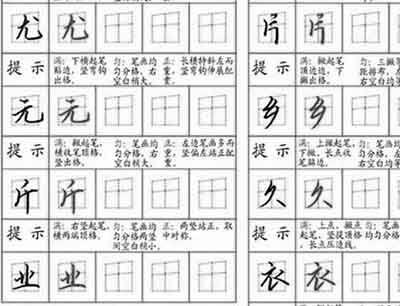 2018加盟赵汝飞练字怎么样