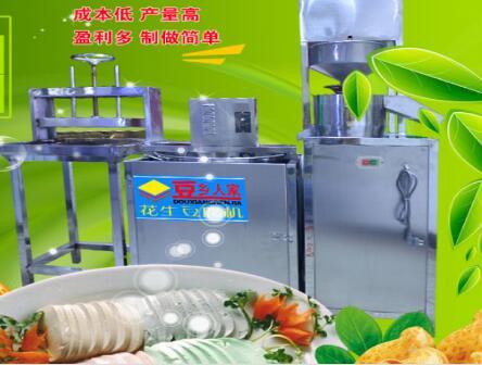 豆乡人家豆腐机加盟政策是什么