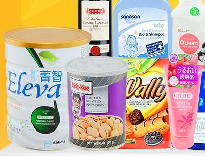 万福客进口商品超市