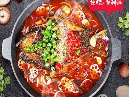 侃鱼铁板烤鱼